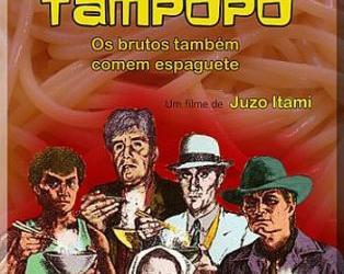 Tampopo - Os brutos também comem espaguete